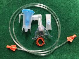 雾化面罩 成人儿童咬口型 一次性使用雾化器