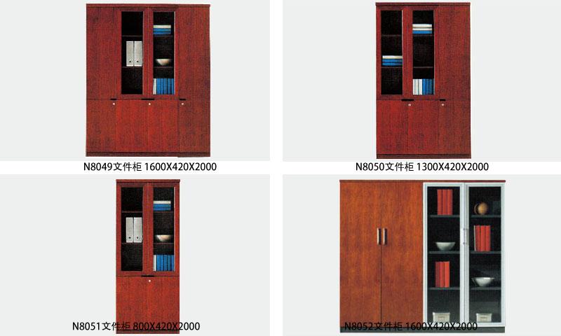 N8049 文件柜 1600X420X2000