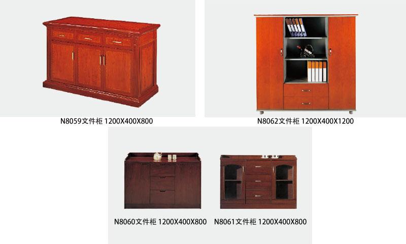 N8059 文件柜 1200X400X800