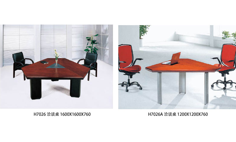 H7026 洽谈桌 1600X1600X760