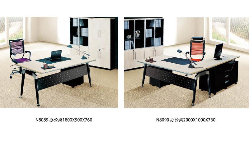 N8089 办公桌 1800X900X760