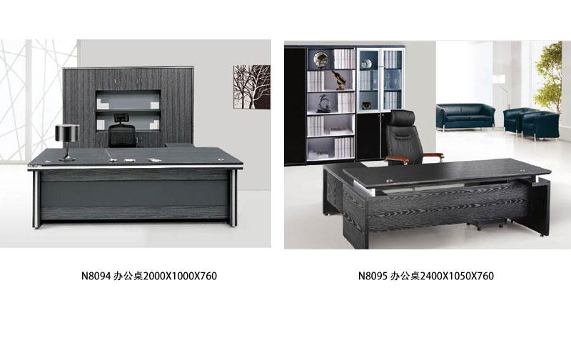 N8094 办公桌 2000X1000X760
