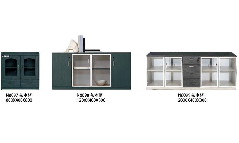 N8097  茶水柜 800X400X800