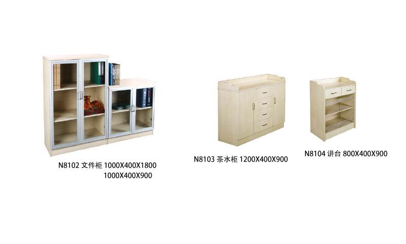 N8102  文件柜 1000X400X1800