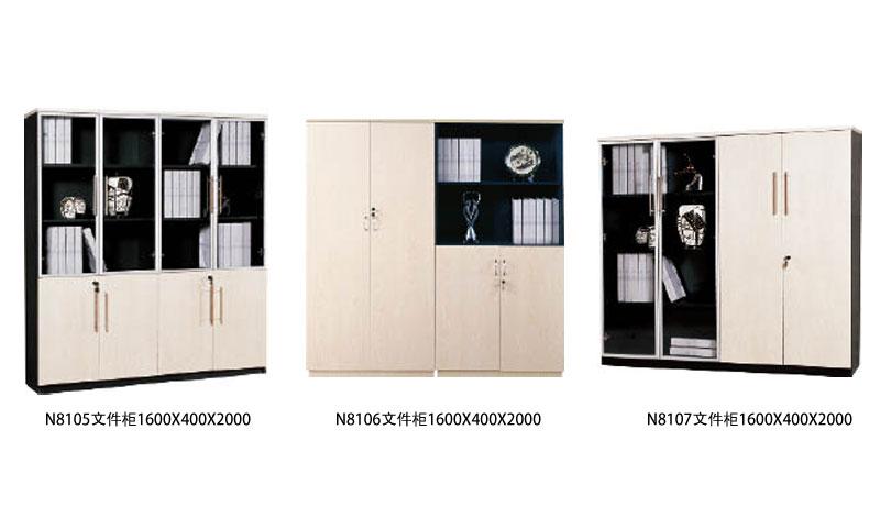 N8105  文件柜 16000X400X2000