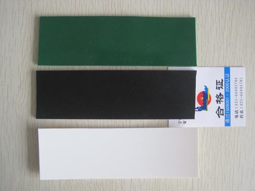 不同材质平皮带