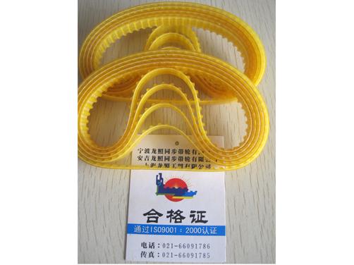 聚氨脂线芯同步带