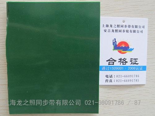PVC平皮带