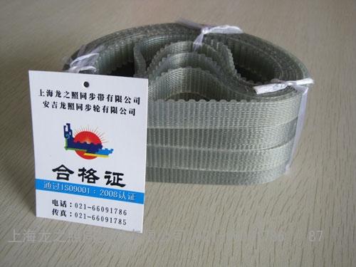 用进口材质做的聚氨酯同步带