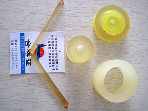 Polyurethane products1