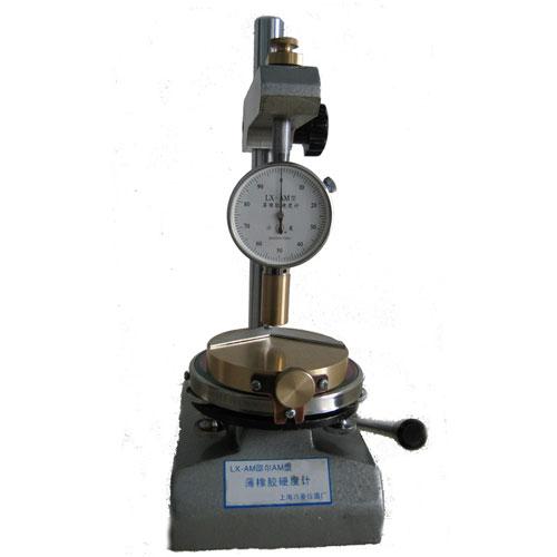 LX—AM型薄橡胶硬度计附加O型圈工作台