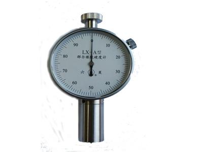 LX-A型橡胶硬度计单表