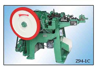 Z94-1C自动制钉机