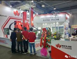 第八届国际(东莞)铸业展之文杰智能机械
