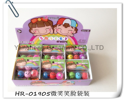 HR-01905笑脸袋装橡皮