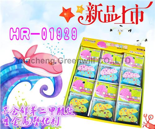 HR-01929鲸鱼袋装橡皮