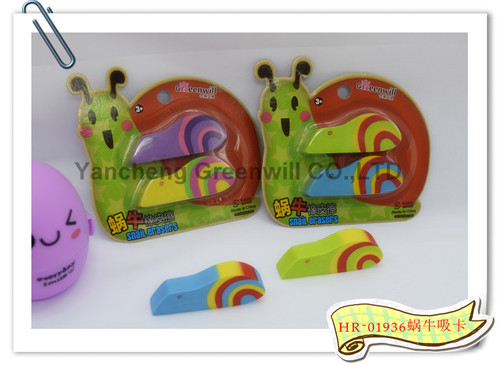 HR-01936蜗牛吸卡橡皮
