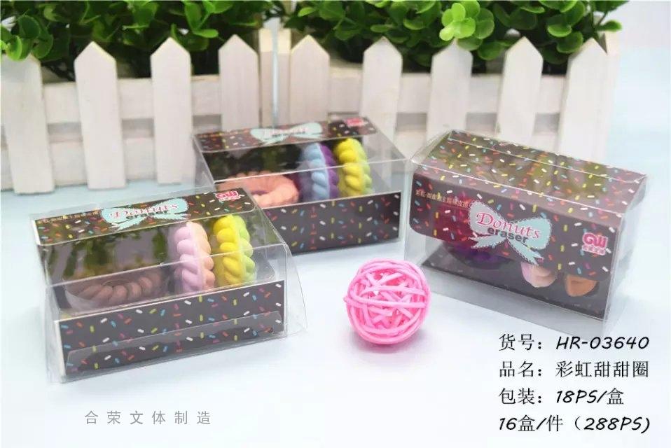 甜甜圈HR-03640
