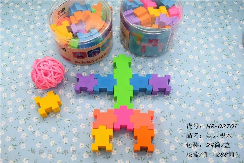 HR-03701娱乐拼图