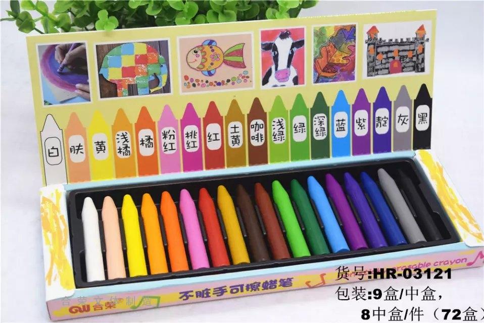 HR-03121不脏手蜡笔18色
