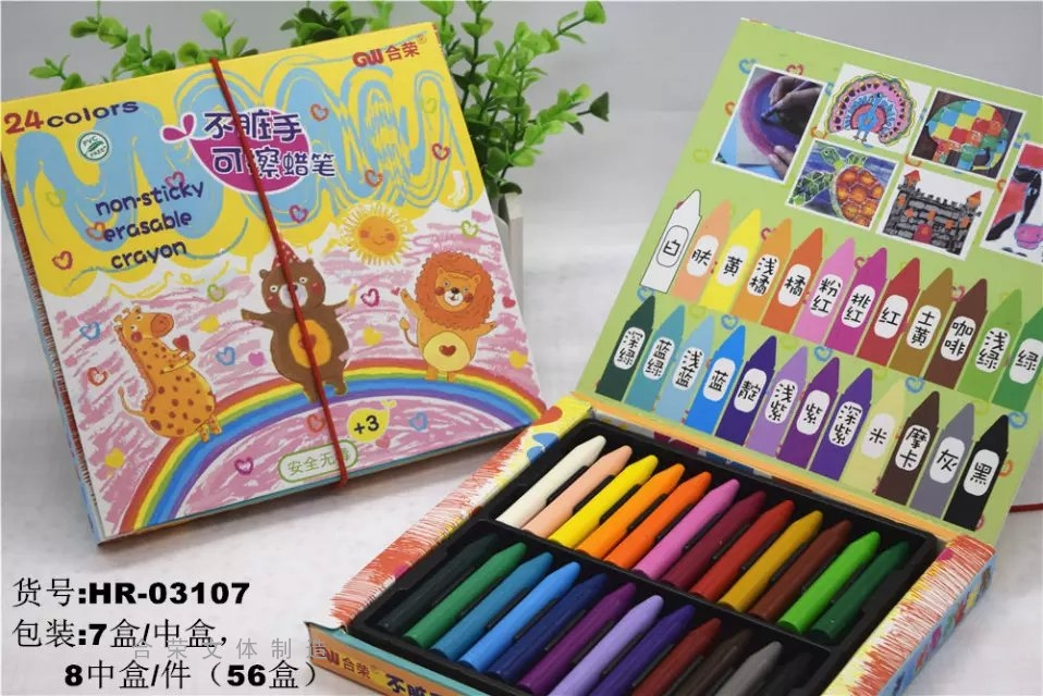 HR-03107不脏手蜡笔24色