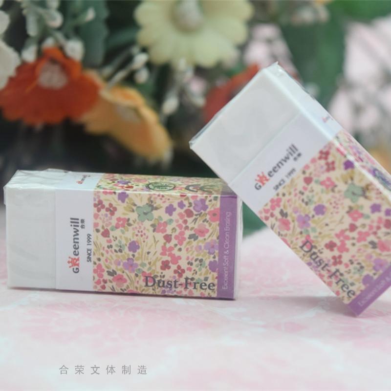 HR-01189花语橡皮擦