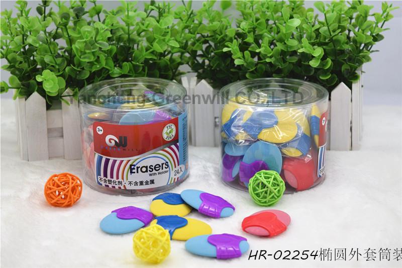 Oval Eraser In Tub  HR-02254