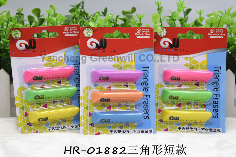 3CT Triangle Eraser HR-01882