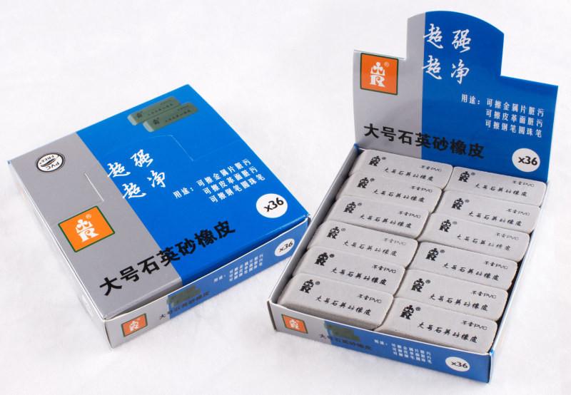 Quartz Sand Ink Eraser  HR-00281