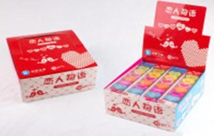 Love Series eraser HR-01455