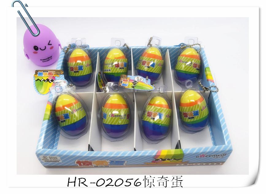 Big egg eraser HR-02056