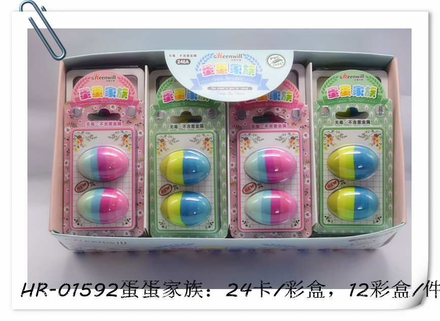Egg Series Eraser  HR-01592