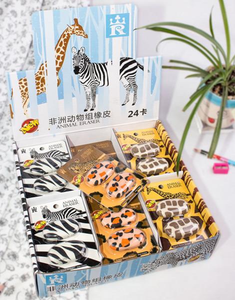 African animals Eraser HR-00298