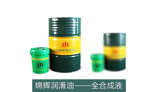 MH6903乳化脫模液