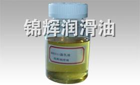 MH6511微乳液