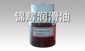 MH6529微乳冲压液