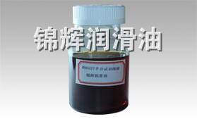 MH6527半合成切削液