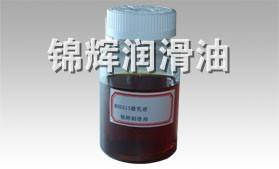 MH6526半合成磨削液