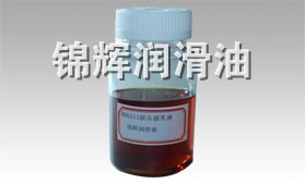 MH6512極壓微乳化液