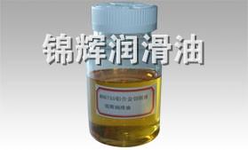 MH6755鋁合金切削液