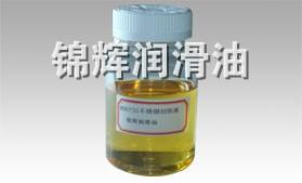 MH6735不銹鋼切削液