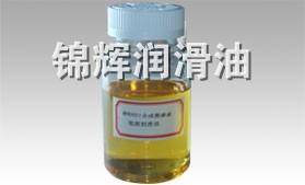 MH6821合成精磨液