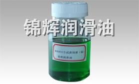 MH6832合成磨削液(綠色)