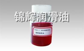 68號水-乙二醇抗燃液壓液