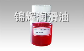 46號水-乙二醇抗燃液壓液