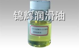 32合成螺杆式压缩机油
