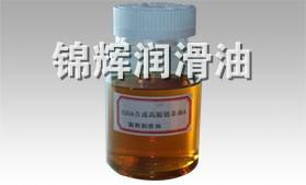 320A合成高温链条润滑剂
