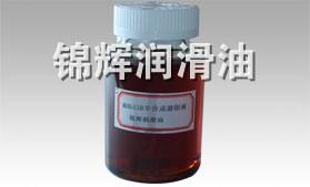 MH6528半合成磨削液