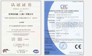 AG8亚游集团(上海)有限公司