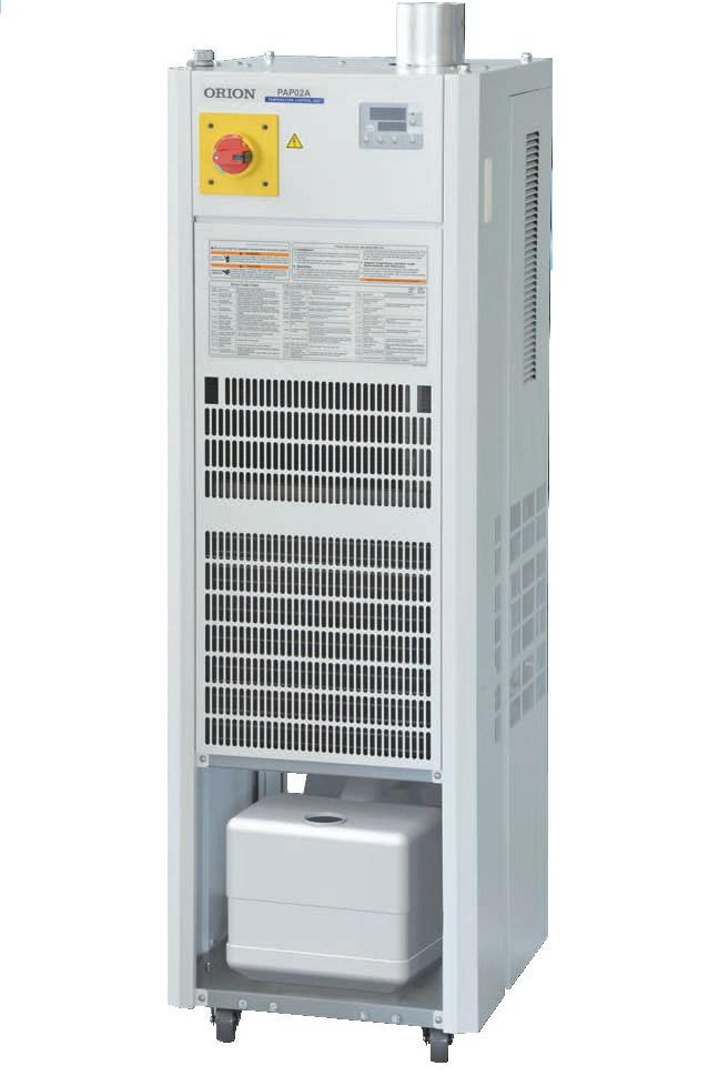 小型精密空调机